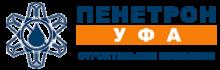 """Строительная компания """"Пенетрон-Уфа"""""""